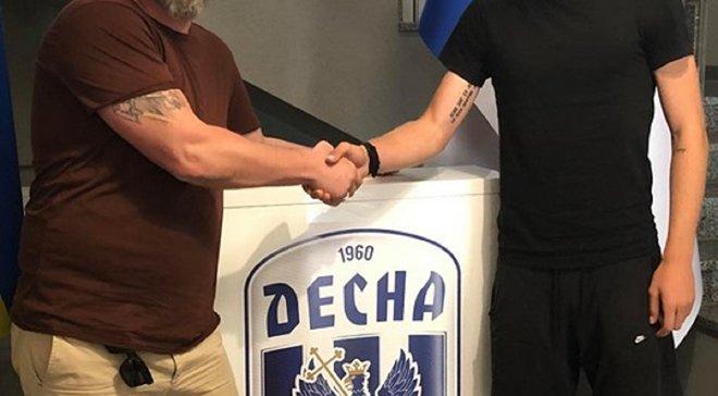 Десна підписала контракт з вихованцем Шахтаря