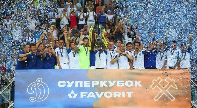 Динамо – Шахтар: кияни встановили рекорд, здобувши першу вольову перемогу в історії Суперкубка України