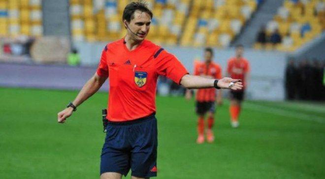 Украинская бригада арбитров будет работать на матче Лиги Европы