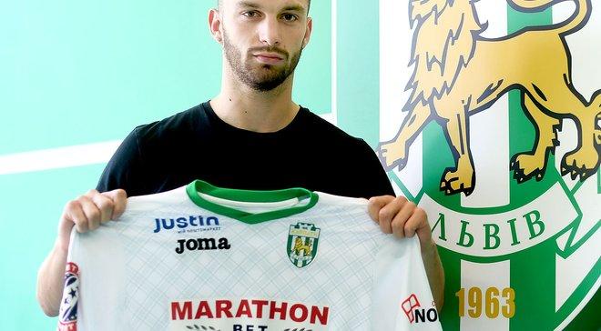 Карпаты подписали еще одного игрока сборной Люксембурга
