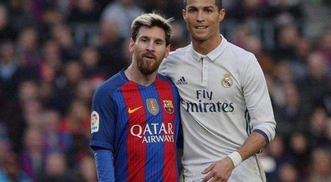 Роналду назвал основное отличие между ним и Месси