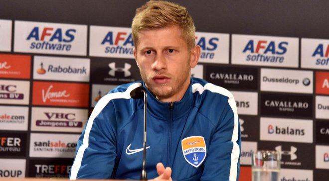 Федорчук высоко оценил шансы Мариуполя пройти АЗ в квалификации Лиги Европы