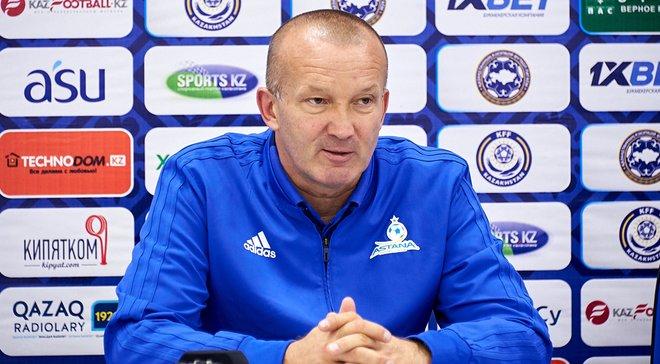 Григорчук назвал главные цели Астаны в матче Лиги Европы против Валлетты