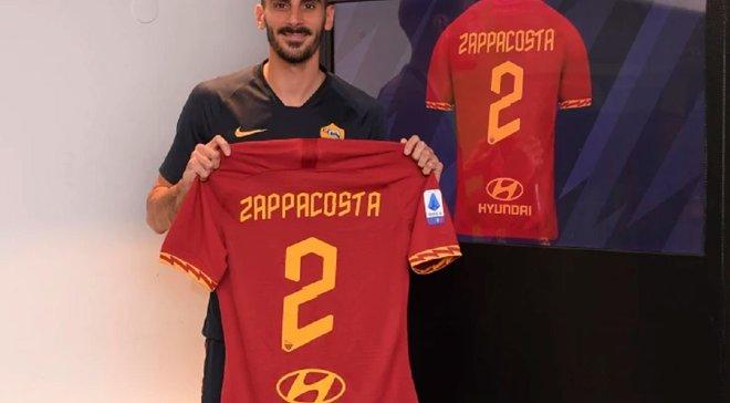 Рома официально подписала Дзаппакосту