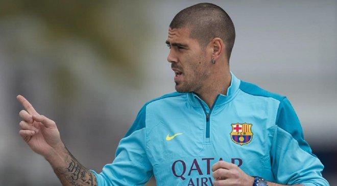 """""""Меня могут уволить из Барселоны, если я скажу что-то о возвращении Неймара"""", – Вальдес"""