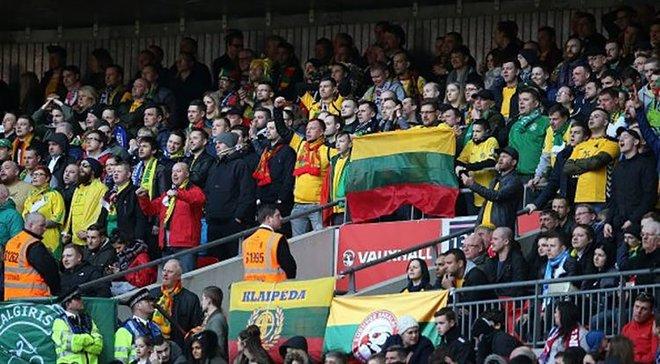 """Литва – Украина: на матче ожидается аншлаг, у """"сине-желтых"""" будет мощная поддержка"""