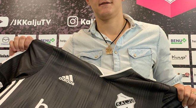 Український захисник Лобай перебрався в чемпіонат Естонії – у команді вже є співвітчизники