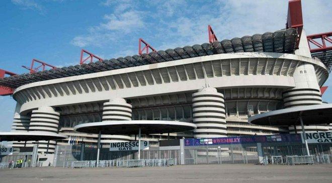 Інтер та Мілан витратять більш ніж півмільярда євро на будівництво нового стадіону