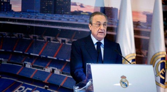 """""""Реалу їх не продають"""", – Перес поскаржився на три зірвані трансферні бомби"""