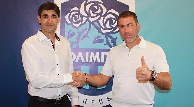 Гомес попросил руководство Олимпика не вмешиваться в трансферы