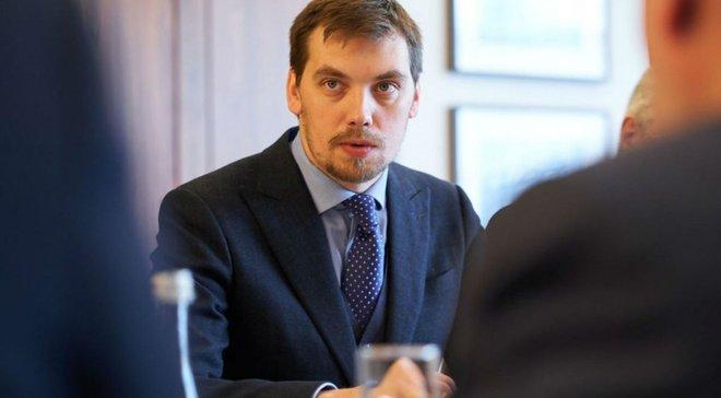 Прем'єр-міністр Гончарук пропонує Катару купувати українські клуби