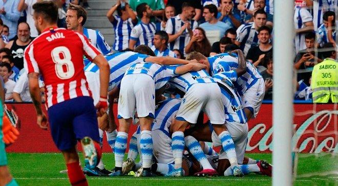 Реал Сосьєдад здобув сенсаційну перемогу над Атлетіко, Вільяреал розгромив Леганес: 4-й тур Прімери, матчі суботи