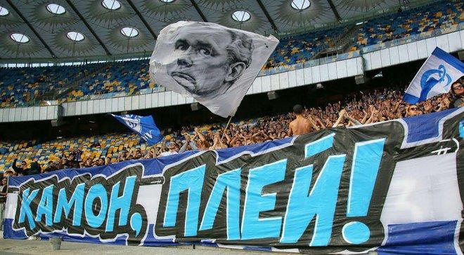 """""""АДвоКАТ"""": ультрас Динамо вивісили банер на адресу Медведчука, пригадавши його історію зі Стусом"""