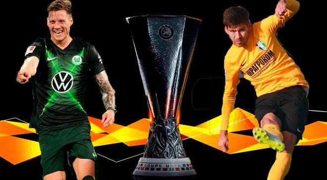 Вольфсбург – Александрия: анонс матча Лиги Европы