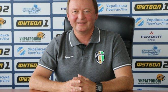 Шаран – про матч з Вольфсбургом: Розуміємо, що тепер за Олександрію вболіватиме вся Україна