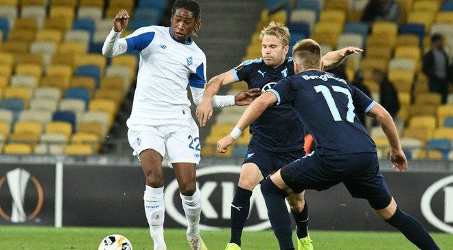 Динамо – Мальме: онлайн-трансляция матча Лиги Европы – как это было