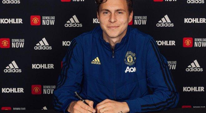 Манчестер Юнайтед продовжив контракт із Лінделефом