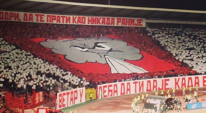"""Фанати Црвени Звезди привезли прапор """"ДНР"""" на матч із Баварією"""