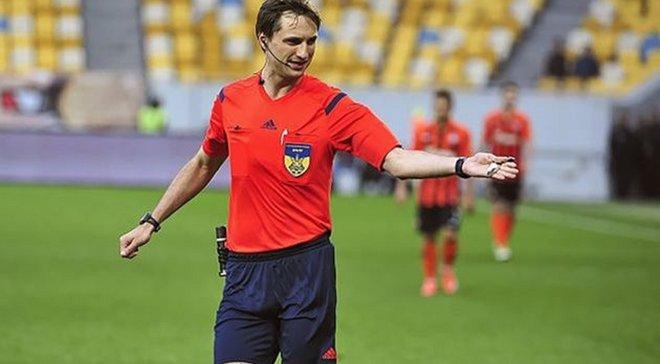 Інгулець – Карпати обслужить Балакін: суддівські призначення на матчі Кубка України