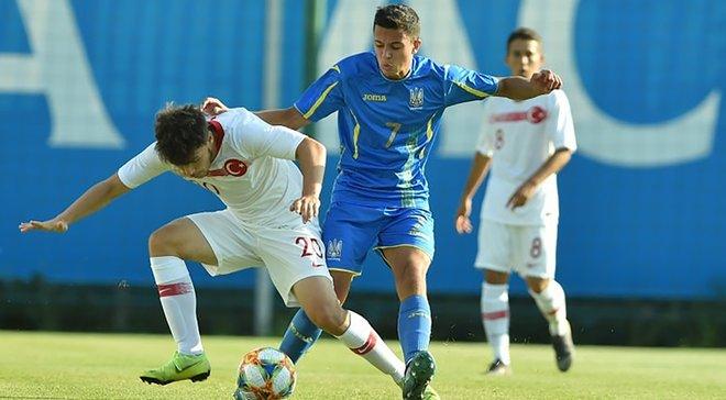 Украина U-17 победила Турцию в рамках товарищеского турнира