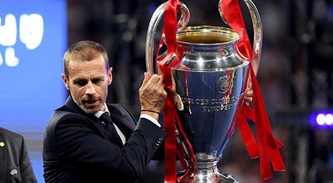 УЕФА официально объявил о запуске нового турнира – Лиги конференций