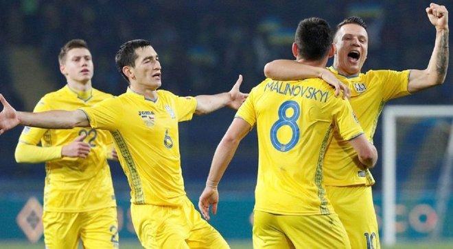 Збірна України проведе відкрите тренування у Харкові