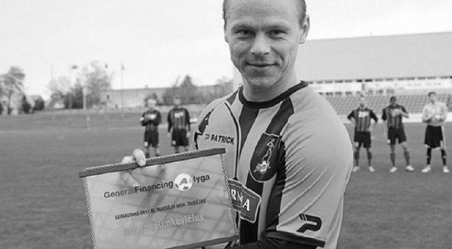 Бывший футболист сборной Литвы был найден мертвым