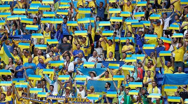 Украина – Португалия: УАФ аннулирует поддельные билеты на матч отбора к Евро-2020