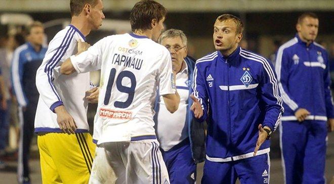 Хацкевич: Гусєв взяв Гармаша за майку і завів в туалет – зараз такого лідера в Динамо немає
