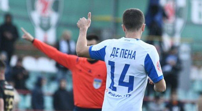 Де Пена відреагував на скандальний пенальті у ворота Колоса