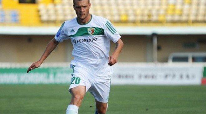Алієв, Вацко та Леоненко взяли участь у матчі пам'яті Сергія Закарлюки