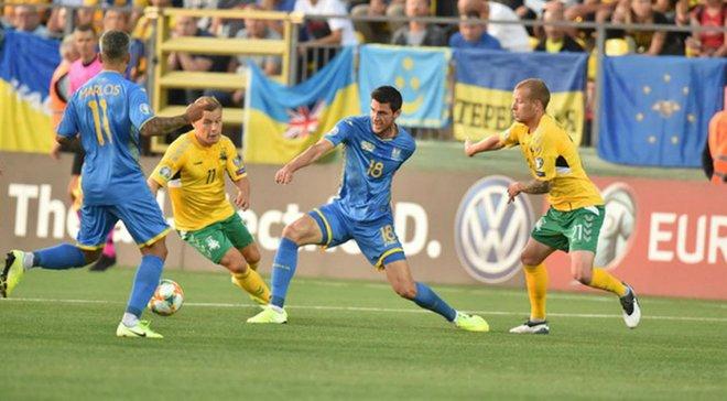 Украина – Литва: где смотреть матч отбора Евро-2020