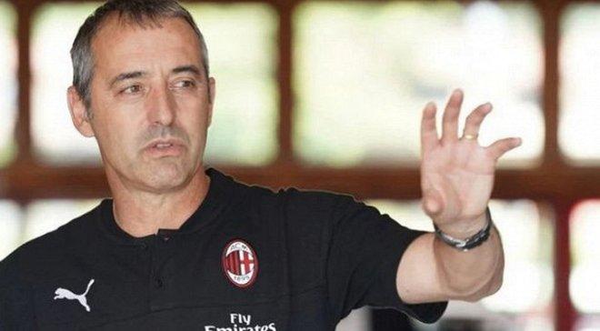 Мілан офіційно звільнив Джампаоло