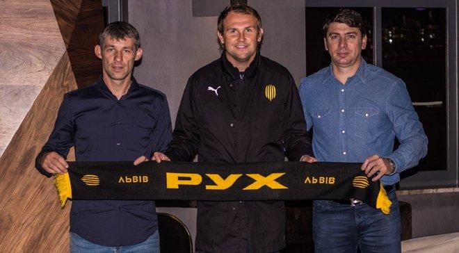 Рух буде співпрацювати з титулованим європейським клубом