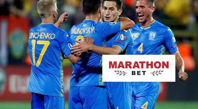 Україна – Литва: анонс матчу відбору до Євро-2020
