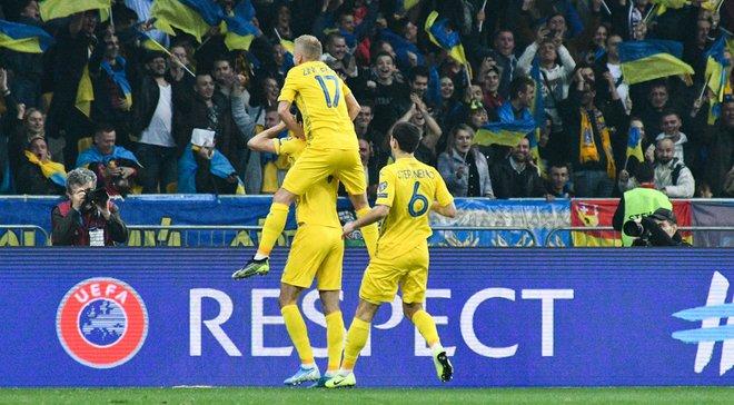 Украина – Португалия – 2:1 – видео голов и обзор матча
