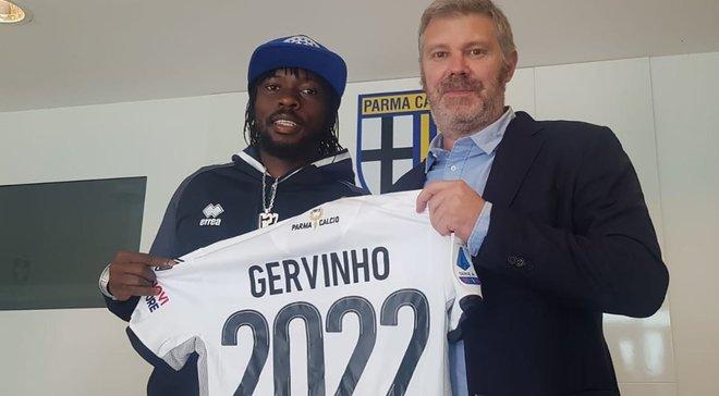 Жервінью підписав новий контракт з Пармою