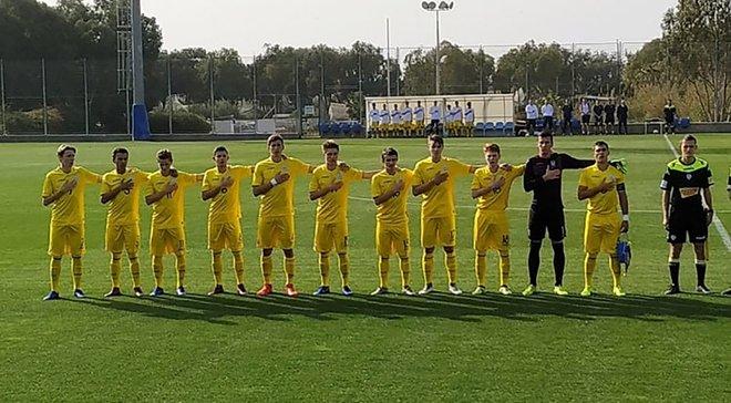 Збірна України U-18 вдруге переграла однолітків з Вірменії