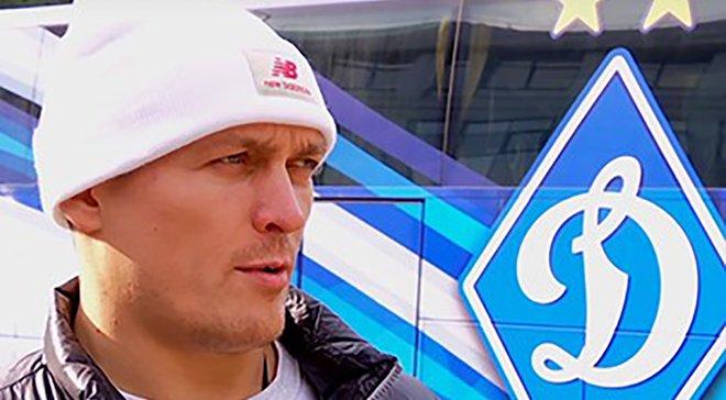 Динамо поздравило Усика с победой в супертяжелом весе