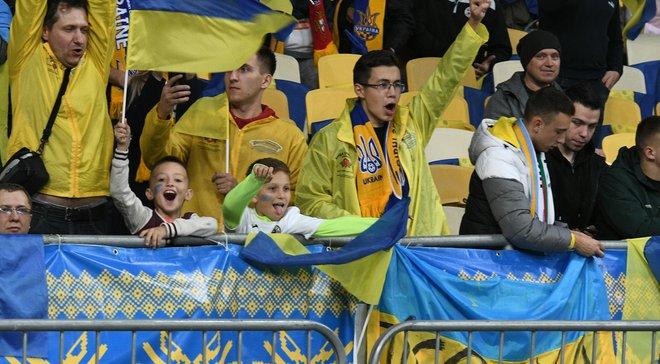 Украина – Португалия: фанаты вывесили обращение к Зеленскому относительно убийства Гандзюк