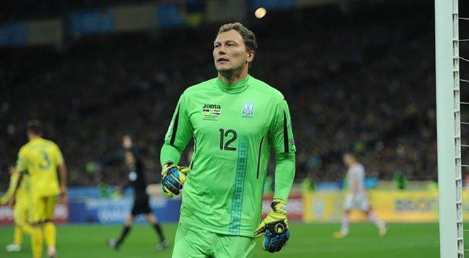 Пятов: Шутил со Степаненко, что ему не стоит выходить на поле в матче с Португалией