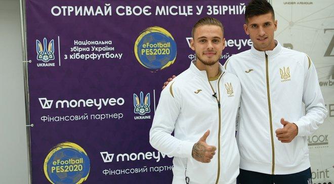УАФ проведе відбір у збірну України з кіберфутболу – призовий фонд вражає