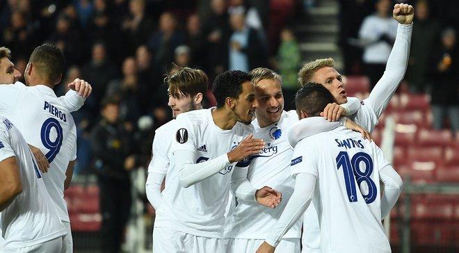 Динамо – Копенгаген: данці прилетіли до Києва на матч Ліги Європи