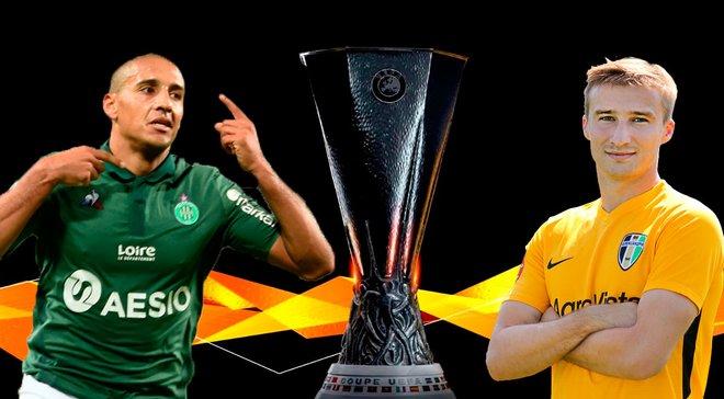 Сент-Етьєн – Олександрія: анонс матчу Ліги Європи