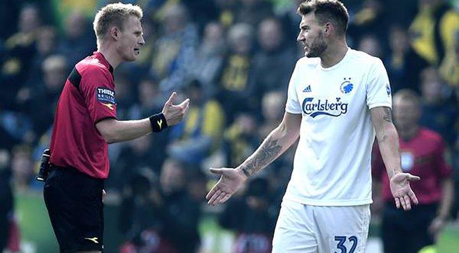 Бендтнер назвал оптимальный результат для Копенгагена в матче с Динамо