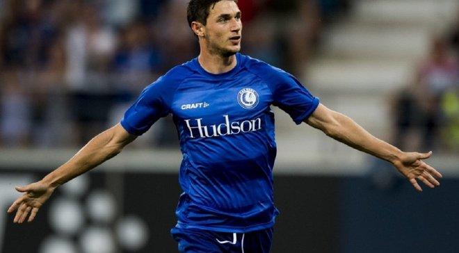 Лига Европы: Яремчук дублем спас Гент от поражения Вольфсбургу, Григорчук опозорился против АЗ