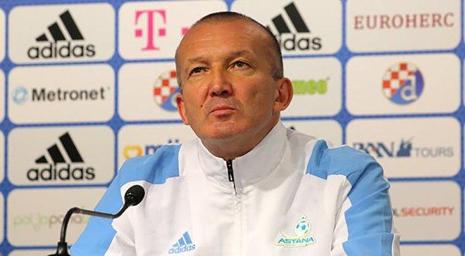 Григорчук прокоментував поразку Астани з рахунком 0:6 в Лізі Європи
