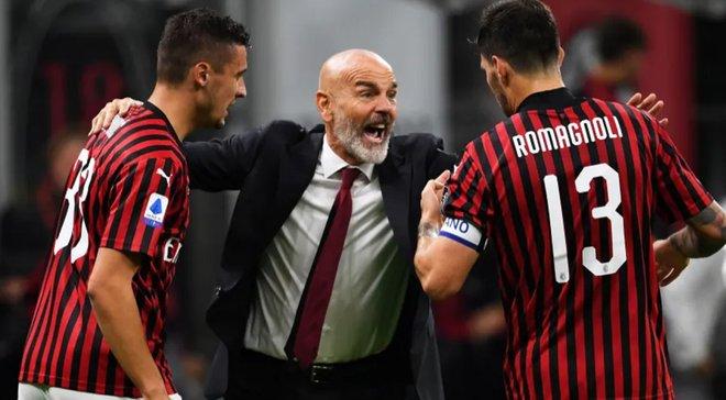 Милан понес рекордные финансовые убытки за прошлый год