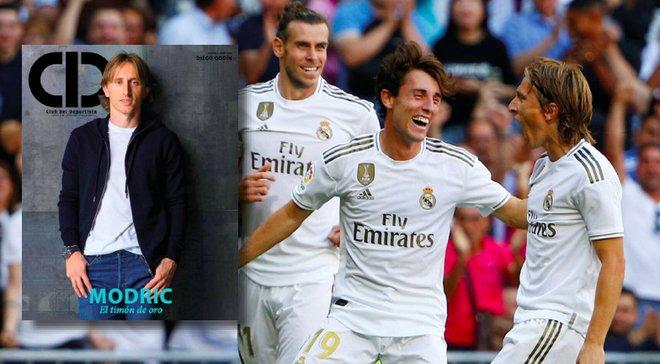"""""""Гол Рамоса змінив історію футболу"""": інтерв'ю Модріча про Реал, """"Золотий м'яч"""" та негаразди Бейла в Мадриді"""