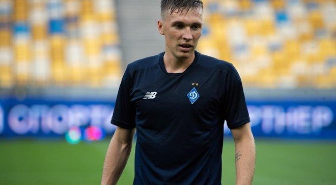 Шахтер – Динамо: трое игроков киевлян поддерживали команду на трибуне вместе с фанатами